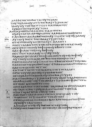 Page of John's Gospel from Codex Bezae (4th-5th cent.) in Cambridge University Library