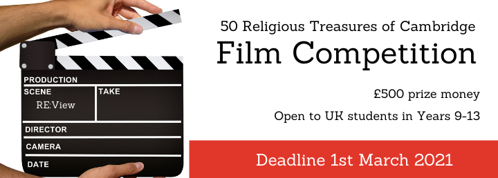 Film competition open