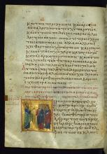 Acts and Epistles, Title page of the Epistle to the Galatians, Walters Manuscript W.533, fol. 216v