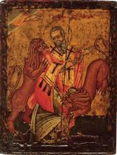 Ignatius of Antioch, attrib. Johann Apakass (17th c., Pushkin Museum)